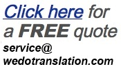 free  translation quote