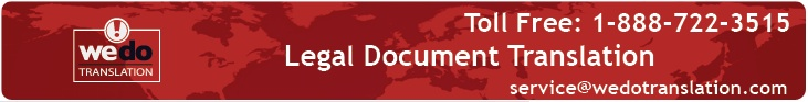 Legal Document Translation Banner